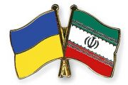 Tehran, Kiev ink MoU to lift bilateral coop
