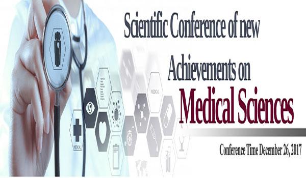 همایش علمی یافته های نوین در علوم پزشکی